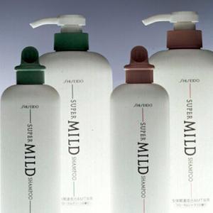 Shiseido Super Mild
